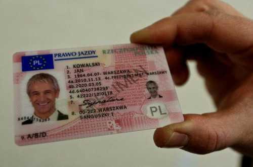 работодателю предоставлены исключительные права в россии