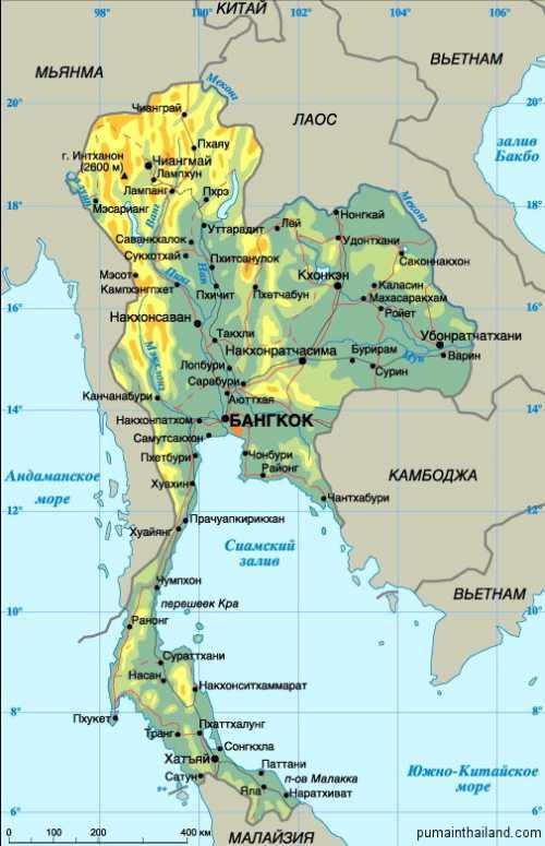 миграционная карта китая: образец заполнения