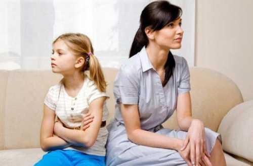 как попросить прощения у жены за серьезные проступки